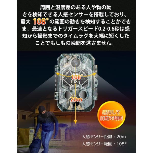 防犯カメラ トレイルカメラ 45赤外線LED 2000万画素 32GBSDカード付き 1080P IP66防水 自動録画 動体検知 暗視 鳥獣害対策 enkeeo 限定特価|luxwell|06