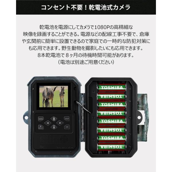 防犯カメラ トレイルカメラ 45赤外線LED 2000万画素 32GBSDカード付き 1080P IP66防水 自動録画 動体検知 暗視 鳥獣害対策 enkeeo 限定特価|luxwell|07