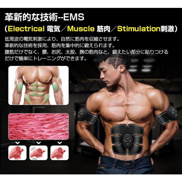 EMS 腹筋ベルト電池式 筋肉 筋力トレーニング ダイエット  6モード 10段階調節 振動 お腹 腕トレーニング エクササイズ 男女兼用 新春初売り enkeeo|luxwell|02
