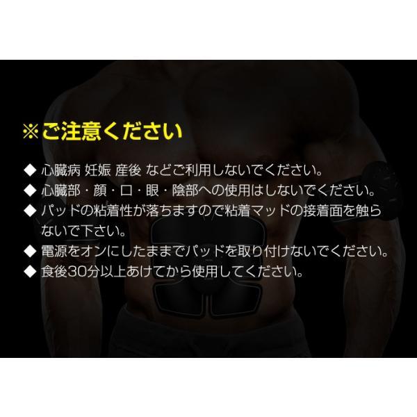 EMS 腹筋ベルト電池式 筋肉 筋力トレーニング ダイエット  6モード 10段階調節 振動 お腹 腕トレーニング エクササイズ 男女兼用 新春初売り enkeeo|luxwell|11