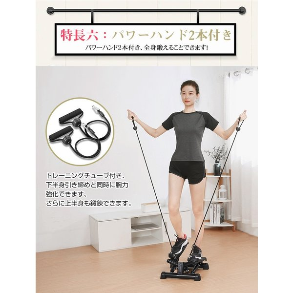 振動マシン 3D ダイエット器具 振動調節99段階 ハンド2本付き 音楽プレイヤー機能 フィットネス  筋肉トレーニング エクササイズ 期間限定15%OFF enkeeo|luxwell|13