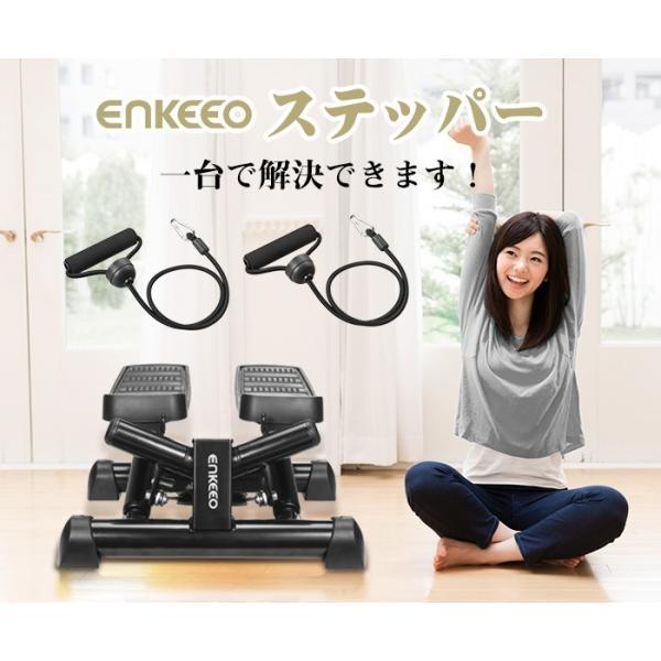 振動マシン 3D ダイエット器具 振動調節99段階 ハンド2本付き 音楽プレイヤー機能 フィットネス  筋肉トレーニング エクササイズ 期間限定15%OFF enkeeo|luxwell|03