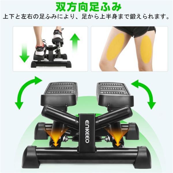 振動マシン 3D ダイエット器具 振動調節99段階 ハンド2本付き 音楽プレイヤー機能 フィットネス  筋肉トレーニング エクササイズ 期間限定15%OFF enkeeo|luxwell|06