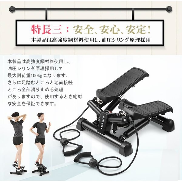 振動マシン 3D ダイエット器具 振動調節99段階 ハンド2本付き 音楽プレイヤー機能 フィットネス  筋肉トレーニング エクササイズ 期間限定15%OFF enkeeo|luxwell|09