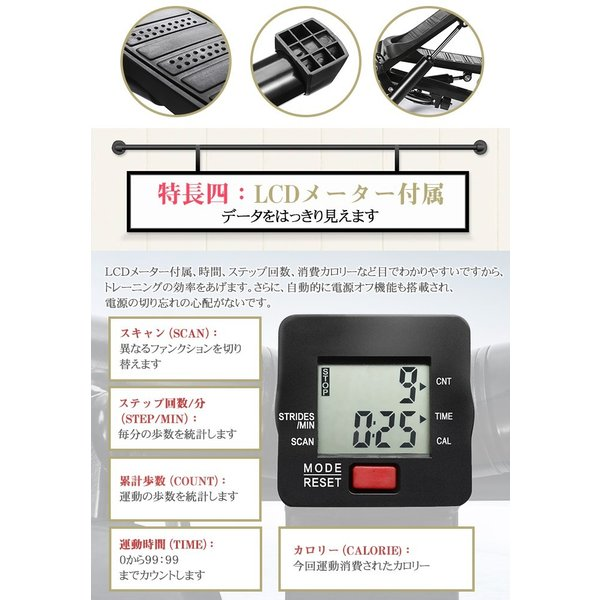 振動マシン 3D ダイエット器具 振動調節99段階 ハンド2本付き 音楽プレイヤー機能 フィットネス  筋肉トレーニング エクササイズ 期間限定15%OFF enkeeo|luxwell|10