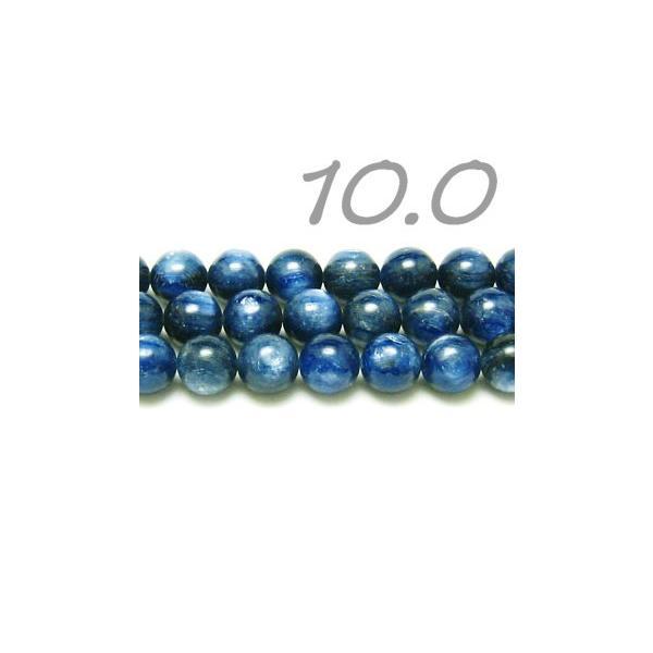 連ビーズ!  高品質 カイヤナイト 10.0 mm玉 AAA  (連/約40cm)