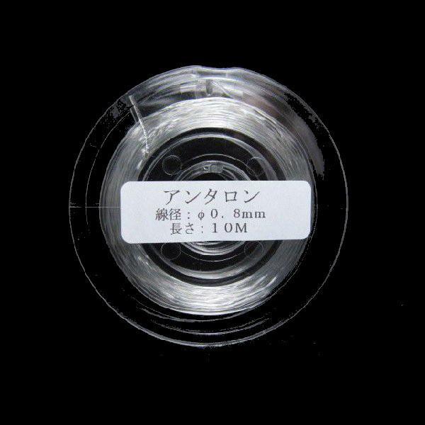 透明ゴム(アンタロン・日本製)  0.8mm/10m   サービス品