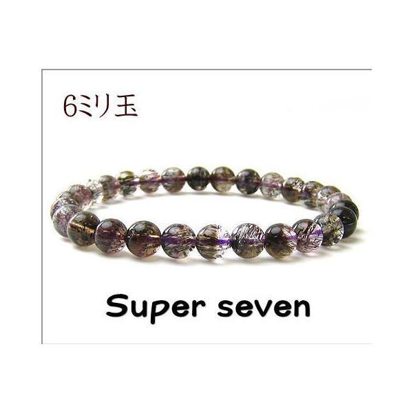 高品質ブレスレット スーパーセブン (石ランクAAA) 6.0mm/約15.0cm