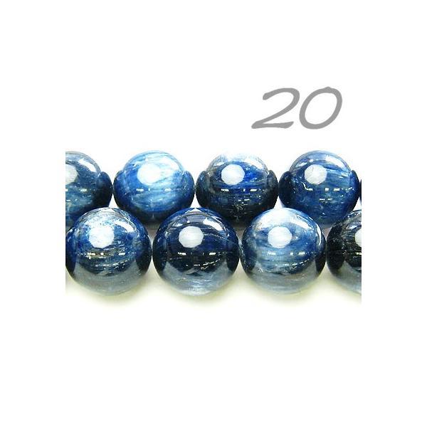 1粒売り 天然石ビーズ カイヤナイト AA 20.0mm玉 ラウンド 丸玉 バラ売り