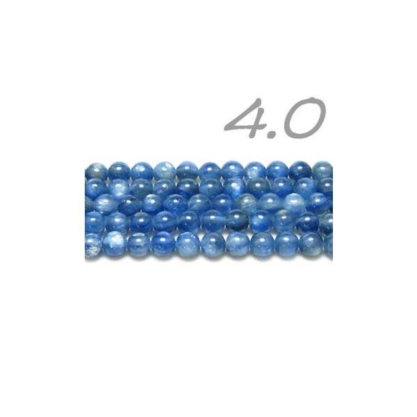 連ビーズ!  カイヤナイト 4.0 mm玉 AA  (連/約40cm)