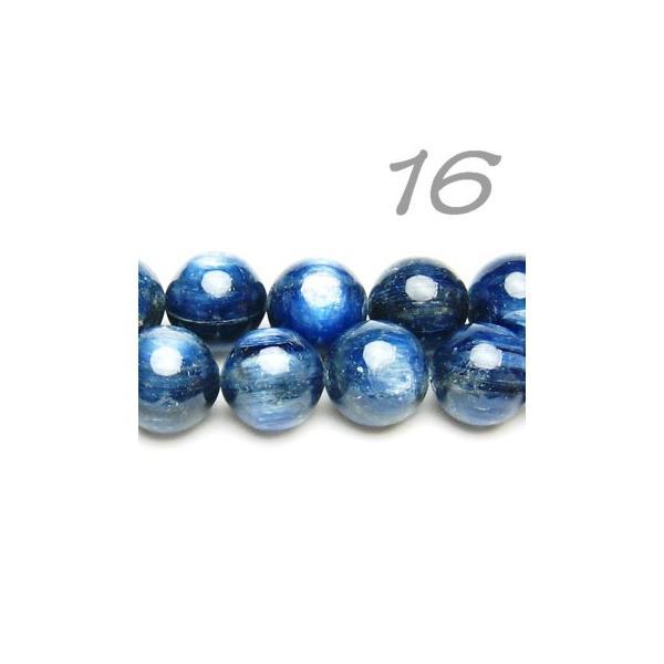 ビーズ! カイヤナイト 16.0mm玉 AA (連/約40cm)