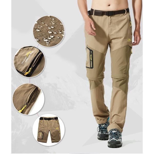 メンズ アウトドアパンツ ロングパンツ ショートパンツ 2way 登山用パンツ トレッキングパンツ 自転車パンツ スポーツウェア サイクリングパンツ|lwf|06
