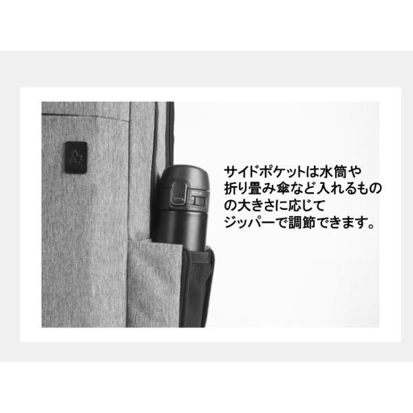 リュックサック  CAI(カイ) リュック  バックパック メンズ 軽量 アウトドア  通勤  通学  旅行  登山  ビジネスリュック   ビジネスバッグ p7331|lwin|12