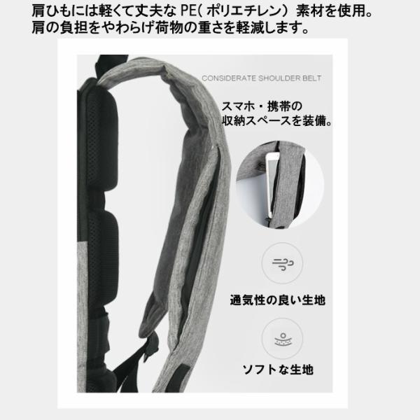 リュックサック  CAI(カイ) リュック  バックパック メンズ 軽量 アウトドア  通勤  通学  旅行  登山  ビジネスリュック   ビジネスバッグ p7331|lwin|15