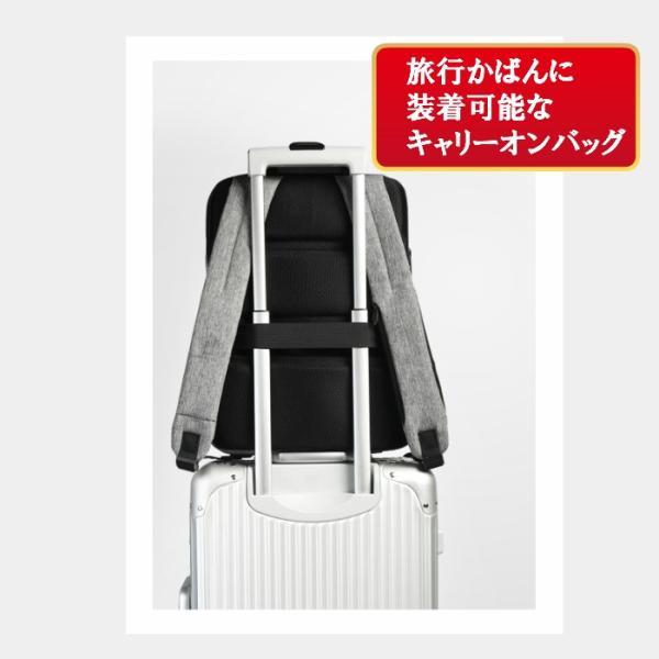 リュックサック  CAI(カイ) リュック  バックパック メンズ 軽量 アウトドア  通勤  通学  旅行  登山  ビジネスリュック   ビジネスバッグ p7331|lwin|16