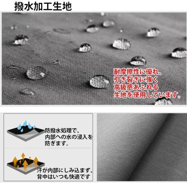 リュックサック  CAI(カイ) リュック  バックパック メンズ 軽量 アウトドア  通勤  通学  旅行  登山  ビジネスリュック   ビジネスバッグ p7331|lwin|19