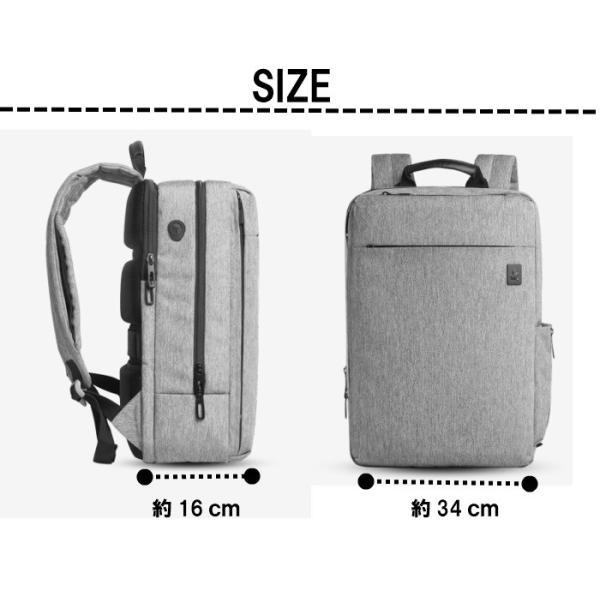 リュックサック  CAI(カイ) リュック  バックパック メンズ 軽量 アウトドア  通勤  通学  旅行  登山  ビジネスリュック   ビジネスバッグ p7331|lwin|06