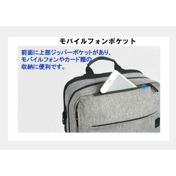 リュックサック  CAI(カイ) リュック  バックパック メンズ 軽量 アウトドア  通勤  通学  旅行  登山  ビジネスリュック   ビジネスバッグ p7331|lwin|08