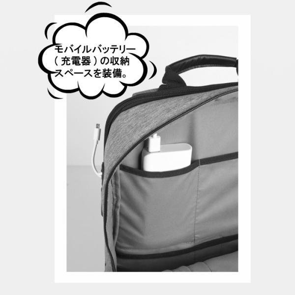 リュックサック  CAI(カイ) リュック  バックパック メンズ 軽量 アウトドア  通勤  通学  旅行  登山  ビジネスリュック   ビジネスバッグ p7331|lwin|10
