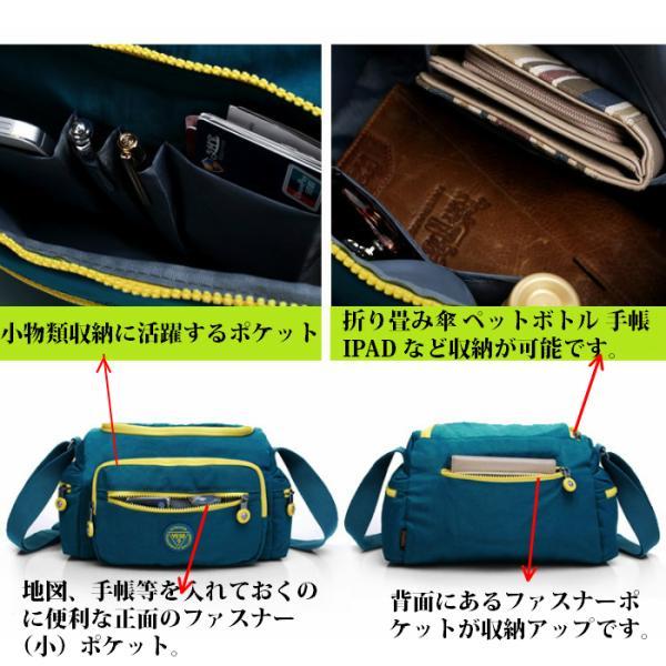 斜めがけバッグ レディース ブランド ショルダーバッグ メンズ    通学   通勤  かばん   携帯 折り畳み傘 ペットボトル 手帳  YESO 01032
