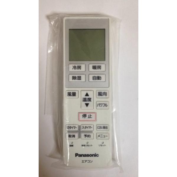 新品 Panasonic エアコンリモコン A75C4511 CS-F564C2/CS-F254C/CS-F224C/CS-F404C2/CS-F364C2/CS-F284C用リモコン|lxltechnology