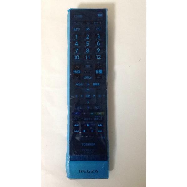 新品 少々の傷 東芝 テレビ リモコン CT-90379 42ZG2/47ZG2/55ZG2用リモコン lxltechnology