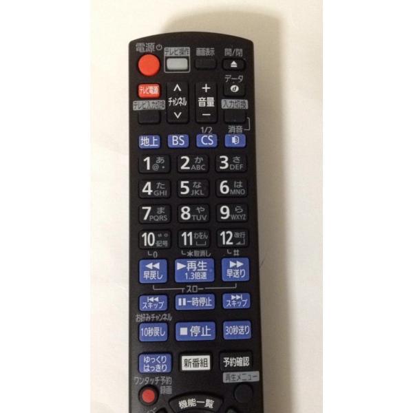 新品 傷 パナソニック リモコン N2QAYB001086 ブルーレイ/DVDレコーダー「DIGA」用リモコン|lxltechnology|02
