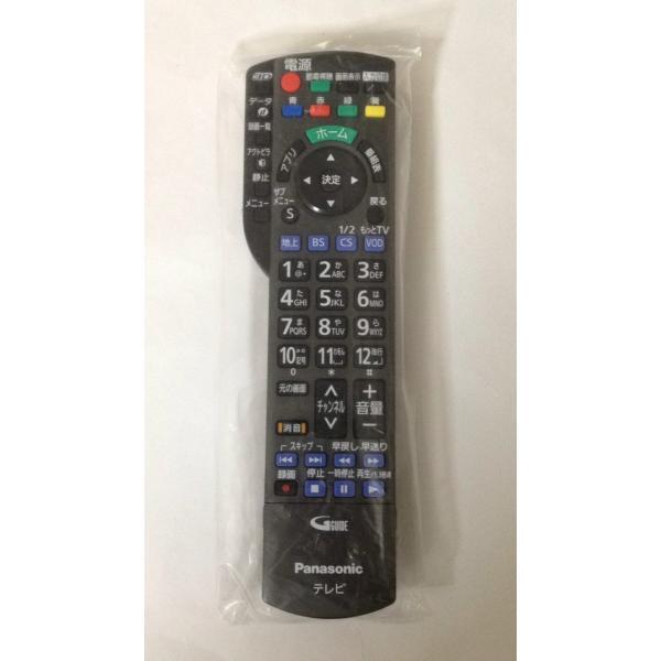 新品パナソニックビエラ純正テレビリモコンN2QAYB000848リモコン