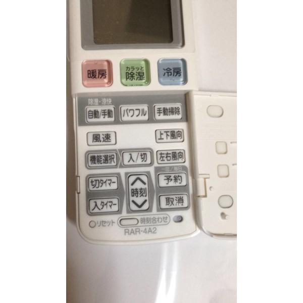 新品 HITACHI 日立 エアコンリモコン RAR-4A2|lxltechnology|04