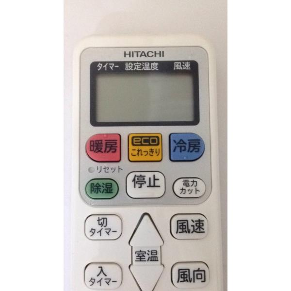 新品 少々の傷 HITACHI エアコンリモコン RAR-5N1|lxltechnology|02