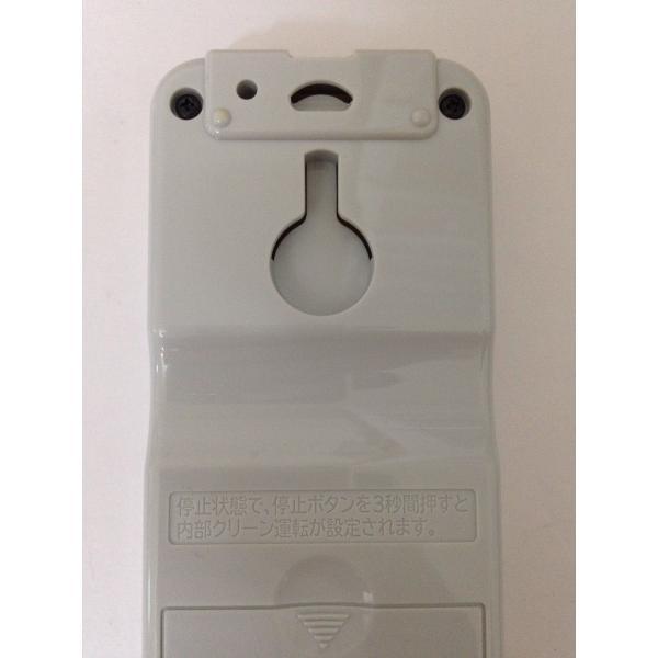 新品 少々の傷 HITACHI エアコンリモコン RAR-5N1|lxltechnology|04