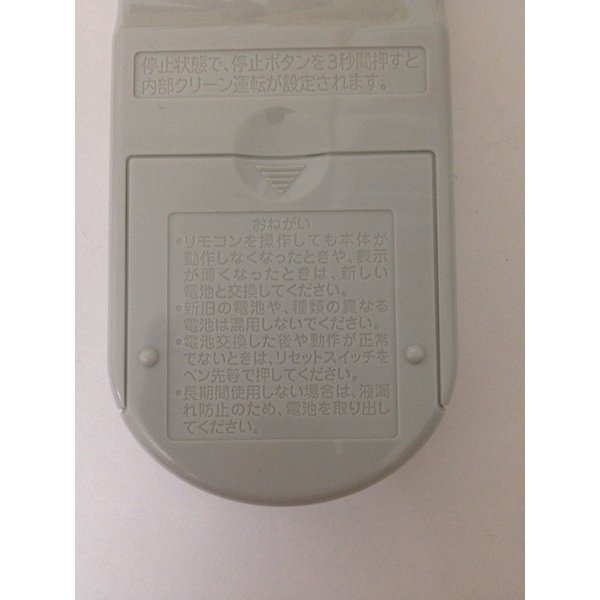 新品 少々の傷 HITACHI エアコンリモコン RAR-5N1|lxltechnology|05