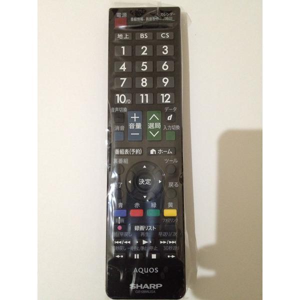 新品 GB129WJSA シャープ テレビ用リモコン lxltechnology