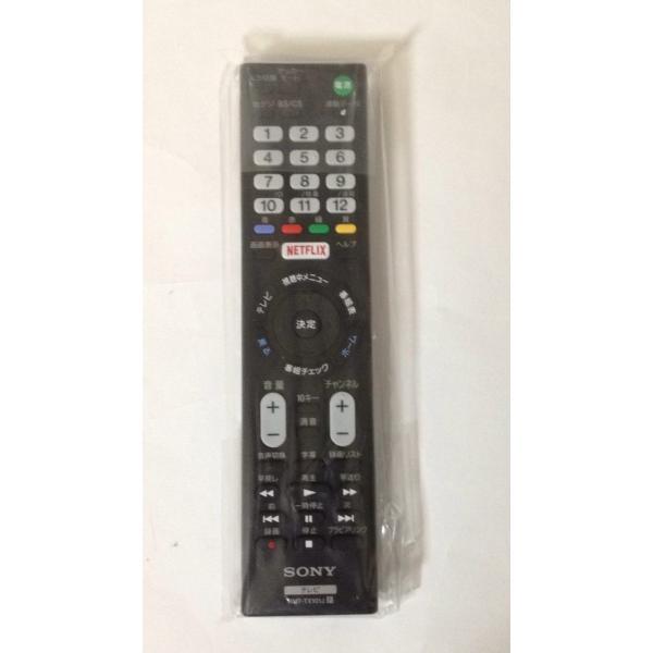 新品 ソニー リモコン RMT-TX101J  KJ-43W870C KJ-50W870C 用リモコン|lxltechnology