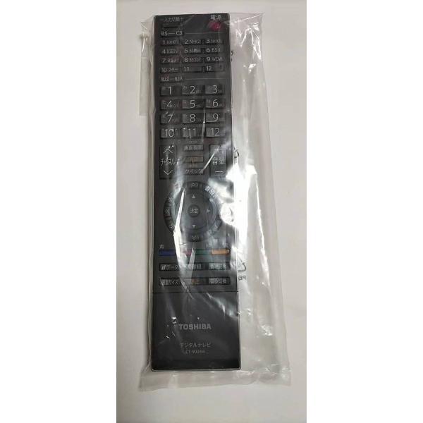 新品 CT-90268 東芝 TOSHIBA デジタルテレビ リモコン lxltechnology