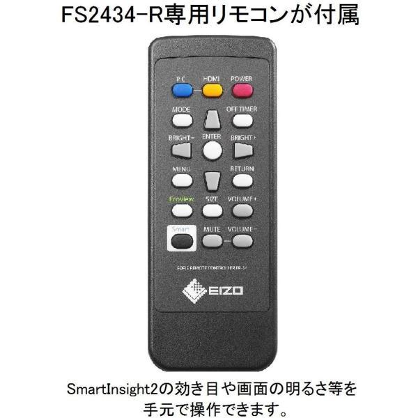 EIZO FORIS 23.8インチTFTモニタ (1920×1080 / IPSパネル / 4.9ms / ノングレア) FS2434-R|m-0403|04