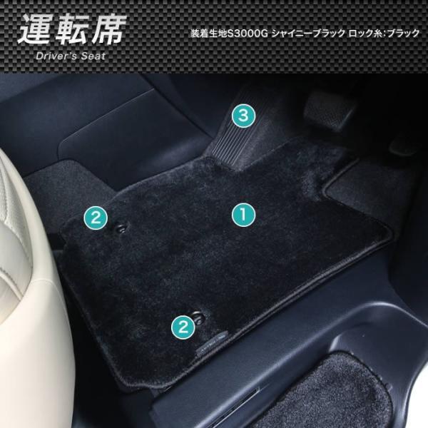 トヨタ 30系アルファード 運転席用マット H27年1月〜  S3000Gシリーズ|m-artigiano2|11