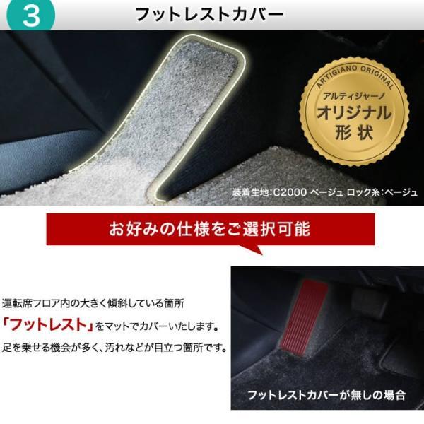 トヨタ 30系アルファード 運転席用マット H27年1月〜  S3000Gシリーズ|m-artigiano2|13