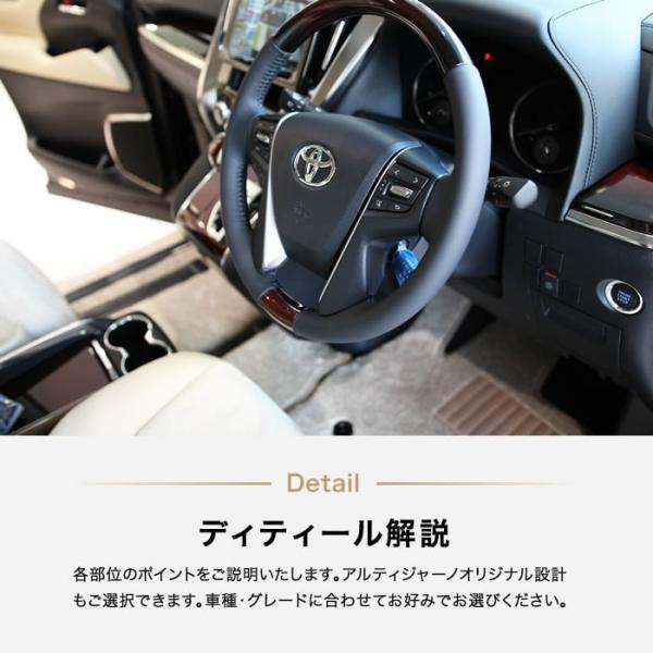 トヨタ 30系アルファード 運転席用マット H27年1月〜  S3000Gシリーズ|m-artigiano2|10
