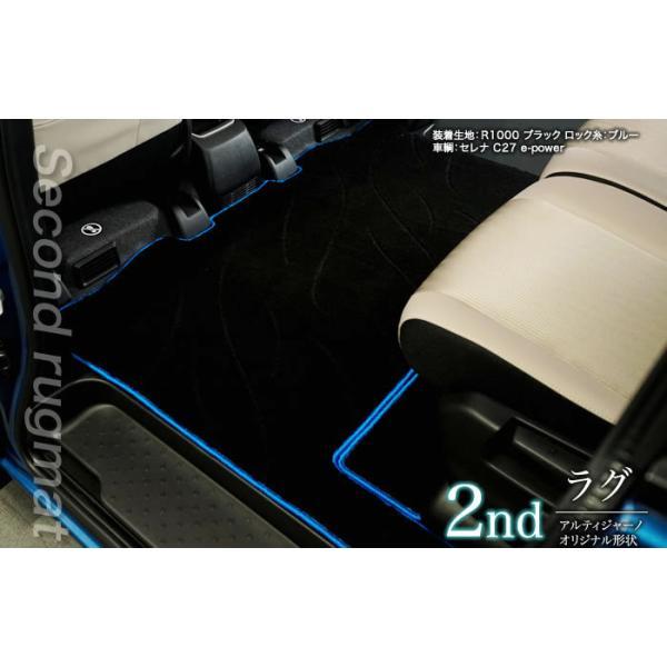 日産 セレナ C27 セカンドラグマット Mサイズ ('16年8月〜)※全車共通 超ロングスライド対応  R1000|m-artigiano|03