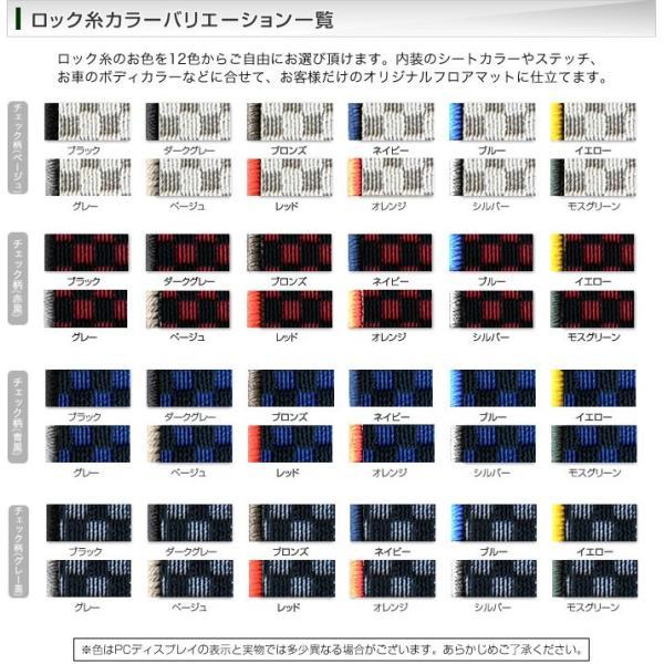 三菱 ギャランフォルティススポーツバック CX4A フロアマット 5枚組 ('08年12月〜)  R1000|m-artigiano|06