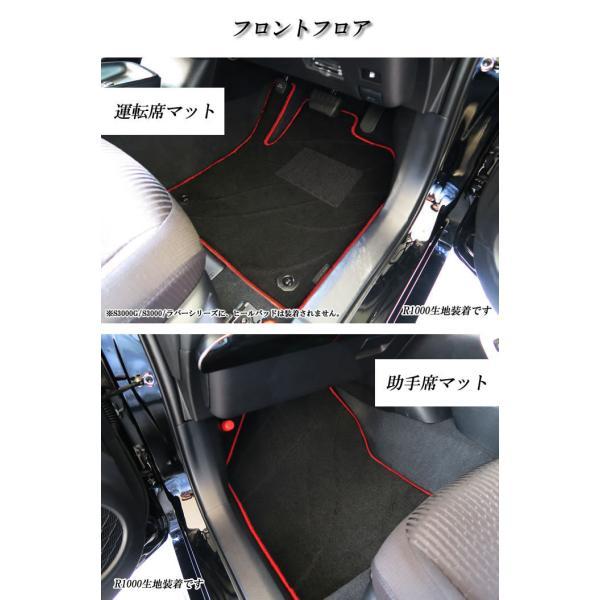 トヨタ プリウス 50系 フロント用フロアマット H27年12月〜  C2000シリーズ|m-artigiano|02
