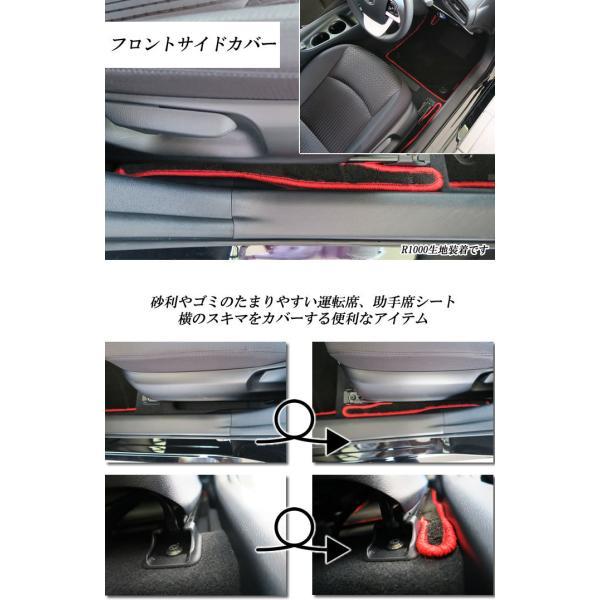 トヨタ プリウス 50系 フロント用フロアマット H27年12月〜  C2000シリーズ|m-artigiano|04