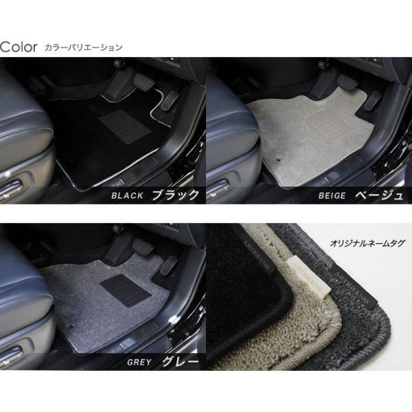 トヨタ プリウス 50系 フロント用フロアマット H27年12月〜  C2000シリーズ|m-artigiano|09