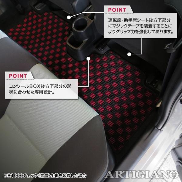 アクア ( AQUA ) フロアマット NHP10 (H23年12月〜) 前期/後期対応  C2000|m-artigiano|11