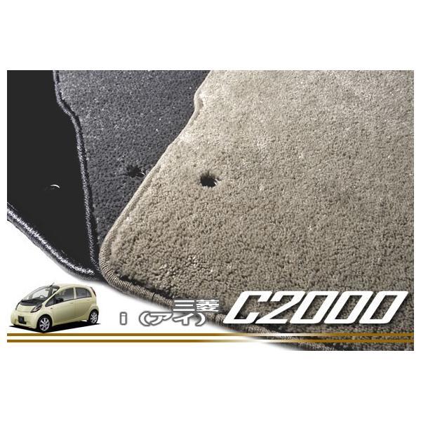 三菱 i(アイ) H81 フロアマット 5枚組 ('06年1月〜) C2000シリーズ C2000|m-artigiano|10