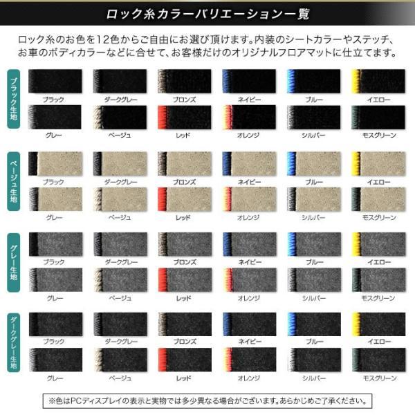 三菱 i(アイ) H81 フロアマット 5枚組 ('06年1月〜) C2000シリーズ C2000|m-artigiano|04