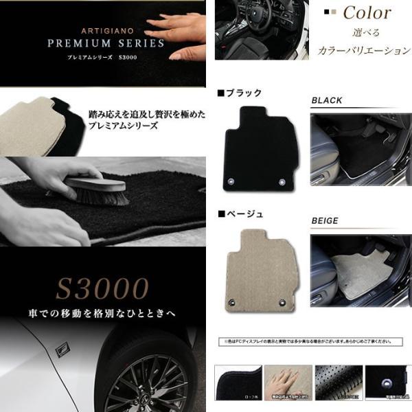 BMW X4 ラゲッジマット(トランクマット) G02 2018年9月〜|m-artigiano|06
