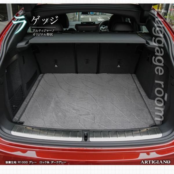 BMW X4 ラゲッジマット(トランクマット) G02 2018年9月〜|m-artigiano|10