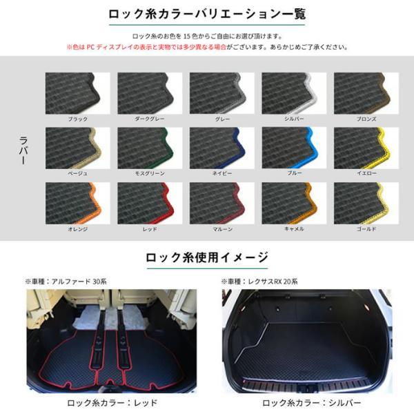 日産 セレナ C27 トランクマット(ラゲッジマット) 1枚 ('16年8月〜)※全車共通 超ロングスライド対応  防水ラバー製|m-artigiano|07